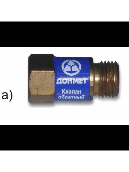 """Клапан зворотній """"ДОНМЕТ"""" ОБК G 3/8 До"""