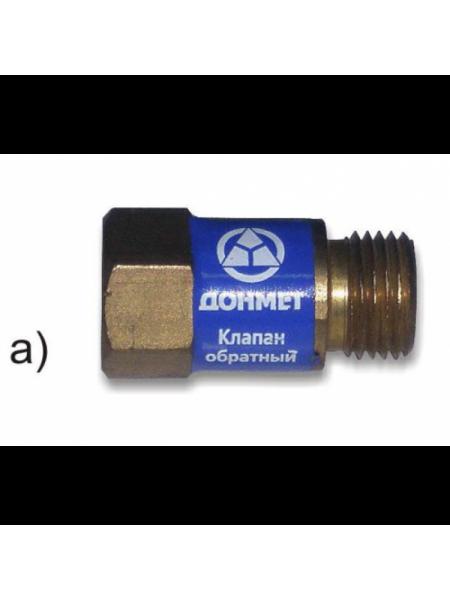 Клапан зворотній ОБК 600 G 1/4