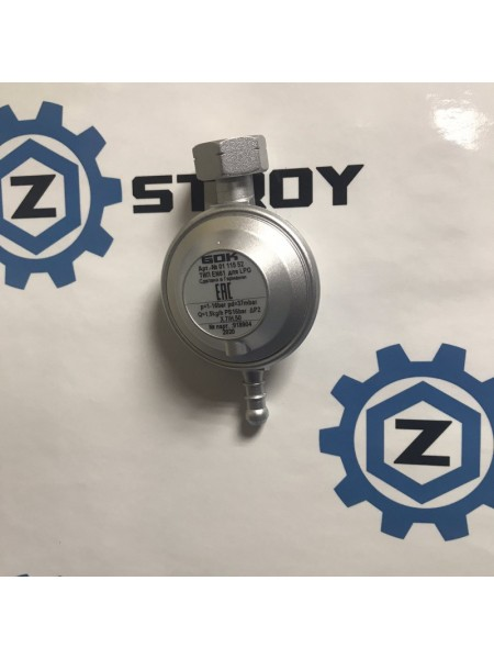 Газовий регулятор GOK EN61 37 мбар 1,5 кг/год 8-9мм, СНД Shell