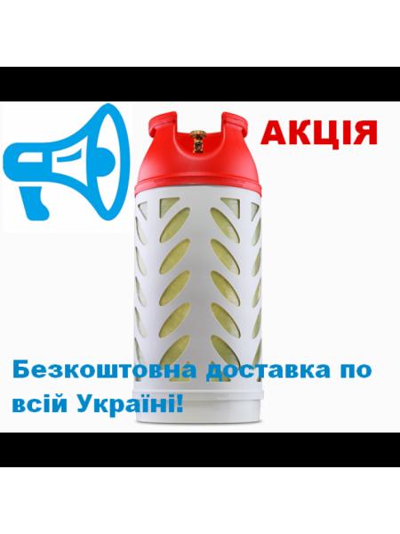 Балон газовий композитно полімерний Hexagon Ragasco 33,5 л